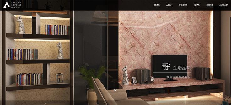 網頁設計找蘋果保證低價